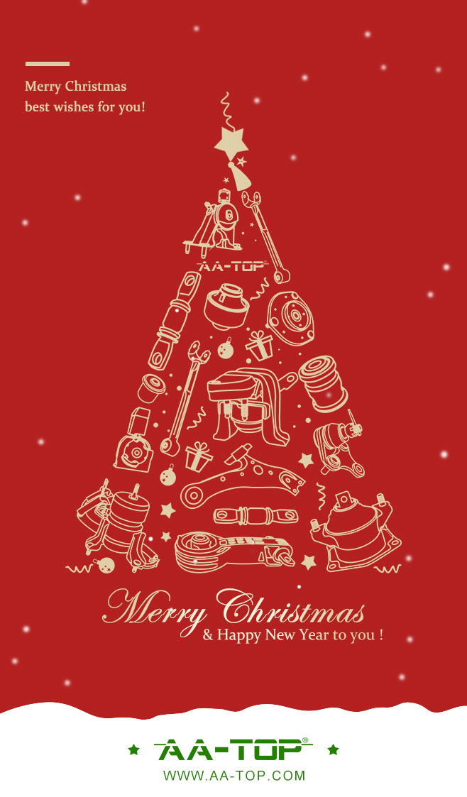 Merry Christmas & Happy New Year to you !